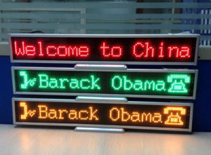 P10 Red LED Display LED Running Text pictures & photos
