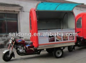 Motorcycle Mobile Food Cart for Sale