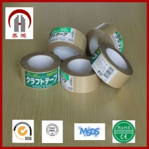 BOPP Office Adhesive Stationery Tape in Stock pictures & photos