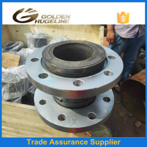 Pn16 Flange Rubber Expansion Joint pictures & photos