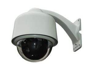 PTZ Camera (BG-S352BW27WD)