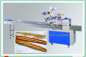 Stinky Sponge Packaging Machine (CB-100) pictures & photos