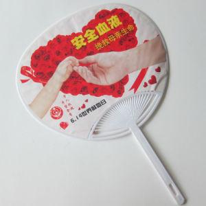 Hand Fan, Round Gift Fan Plastic Fan pictures & photos