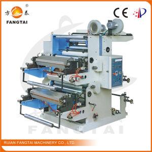 Flexo Printing Machine CE (Double-Color) pictures & photos