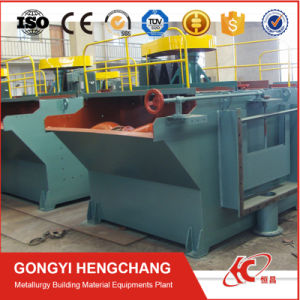 Gold Processing Flotation Machine for Ore Concentrator pictures & photos
