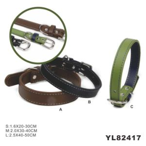 Wholesale Hunting Dog Collar, Leather Dog Collar (YL82417) pictures & photos