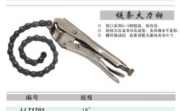 High Quality Good Use Chain Type Locking Plier pictures & photos