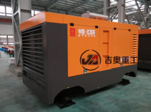 GPS Remote Control System --Top Quality High Pressure Mobile Diesel Screw Air Compressor for Mining Xhg950-20 pictures & photos