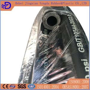 En856 4sh 4sp Synthetic Rubber Hydraulic Hose pictures & photos