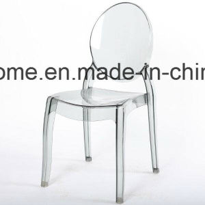 Sophia Chair, Opera Chair, Ghost Chair, Dining Chair, Cheap Plastic Chair,  Clear Chair