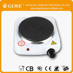 2015 Promotion and Purchase Gift Double Electrical Hot Plate