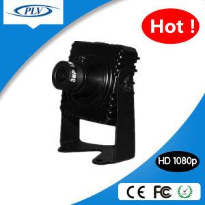 1080P Full HD Sdi Digital CCTV Mini Video Camera