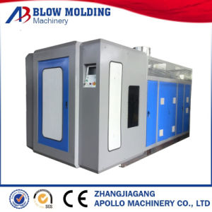 High Quality HDPE Oil Bottles Jars Containers Blow Molding Machine pictures & photos