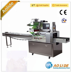 Fast Feeding Automatic Sealing and Cutting Keychain Wrapping Machine pictures & photos