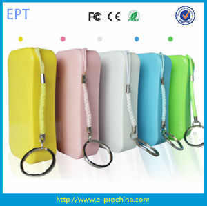 Portable Keychain Colorful Perfume Power Bank 5200mAh pictures & photos