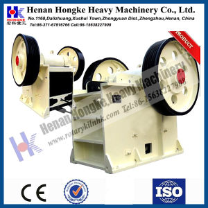 China Best Quality Mining Equipment Machinery pictures & photos