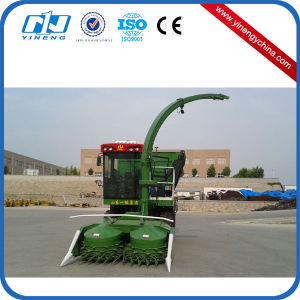 9qsz2400 Green and Yellow Forage Harvester Shan Dong Yineng pictures & photos