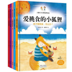 Piano Book/Story Books for Children/ Storybook Children Book pictures & photos