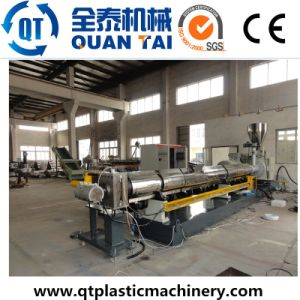 Sj130 Plastic Granulator with Side Feeder for PE, PP Films pictures & photos