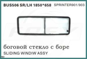 Sliding Window Assy 1850*658cm for Mercedes-Benz Sprinter 901 903 pictures & photos