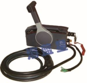 Marine Remote Control Box
