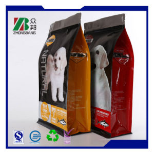 Matte OPP Pet Food Packaging Bag with Bottom pictures & photos