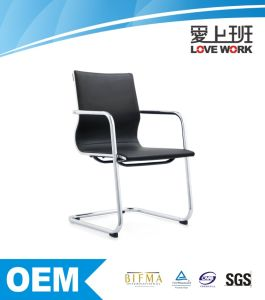 Modern Black PU Leather Office Chair Dining Chairs Meeting Chair