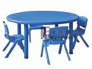 Plastic Kids Round Table and 4 Chairs for Kindergarten pictures & photos