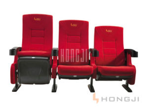 Hongji Direct Whosale Luxury Fixed Back Big Cup Holder Cinema Chairs pictures & photos