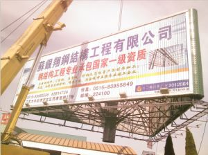 Outdoor Advertising Panel Price Alibaba High Quality Rotating Trivision