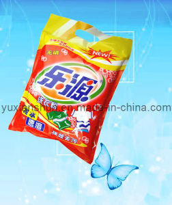 Washing Powder Bags (RYP006)