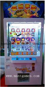 Best Quality Vending Machine Type Key Master Hot Sale pictures & photos