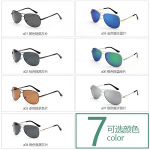 2017 New Style Promotional Sunglasses with Thp-012 pictures & photos