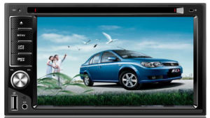 Wholesale Auto Radio Car DVD Universal Cheap 2 DIN Car Radio CD GPS DVD Cassette Player pictures & photos
