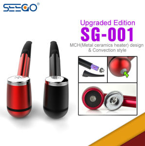 Seego Patented Hot Selling E Cigarette Kit E-Pipe SG-001 Smoking E Pipe pictures & photos