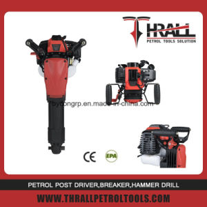 DGH-49 Gas Powered Hammer Drill, Gasoline Jack Hammer pictures & photos