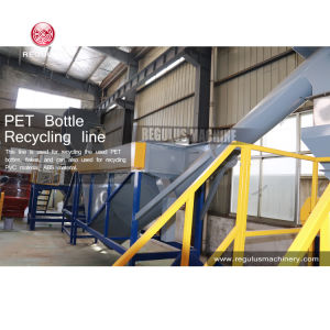 Pet Flakes Washing Machine/ Pet Recycling Plant for Sale pictures & photos
