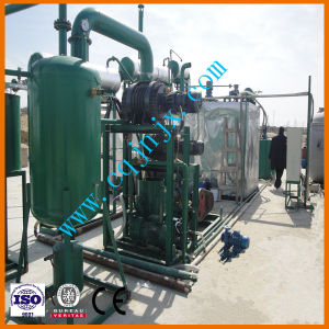 Recycle Base Oil Machine Waste Oil Recycling Project pictures & photos