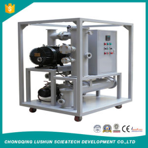Vacuum Air Extractor pictures & photos