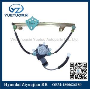 Car Electric Window Regulator for Geely Ziyoujian 1800622180, 1800626180 pictures & photos