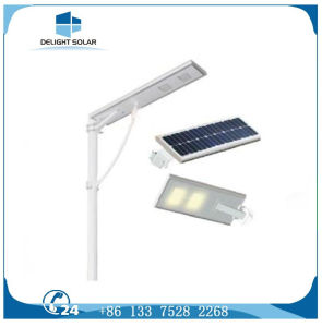 5 Years Warranty APP Control PIR Mention Sensor All in One Solar Street Light pictures & photos