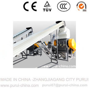 Flakes Label Separator Machine for Pet Flakes Recycling pictures & photos