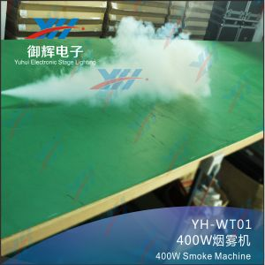 400W KTV Rooms Mini Electric Live Stage Fog Machine pictures & photos