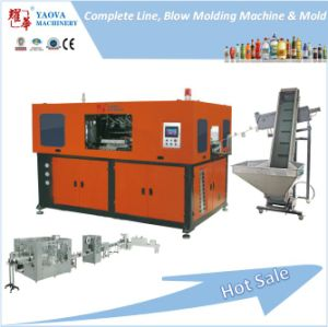 Pharmaceutical Plastic Pet Bottle Blowing Machine pictures & photos