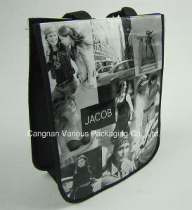 OEM Printed Non Woven Shopping Bag Recycle Bag, Printed Tote Bag (MX-BG1070) pictures & photos