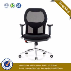 Modern Leisure Ergonomic Mesh Executive Office Chair (HX-YY083) pictures & photos