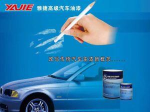 Automotive Spray Paint Excellent Colors pictures & photos