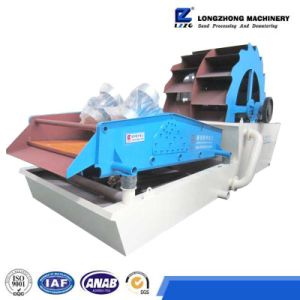 Professional Multiple Sand Washing&Dewatering Equipment pictures & photos