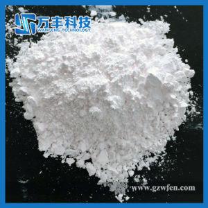 Price of 99.99% Europium Oxide Rare Earth Powder pictures & photos