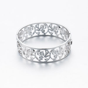 Special Chinese Design Fu Silver Bangle for Lady pictures & photos